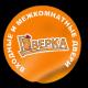 Купить ламинированные двери Дверка в Челябинске, цены
