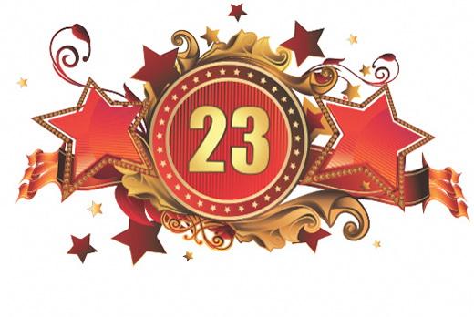 Поздравляем всех мужчин с 23 февраля - Днем защитника Отечества!