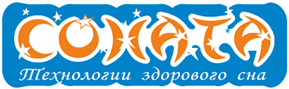 Купить матрасы Соната в Челябинске