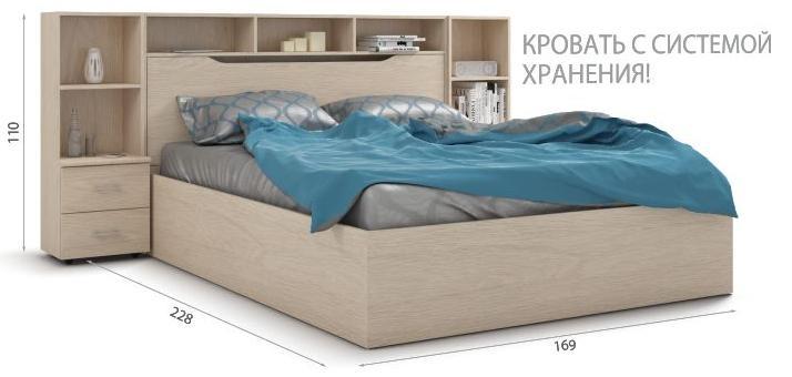 Кровать с системой хранения - купить в Челябинске недорого